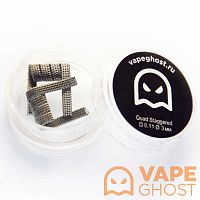Комплект спиралей Vape Ghost Coil Quad Staggered Fused Clapton 2 шт 0,11 Ом