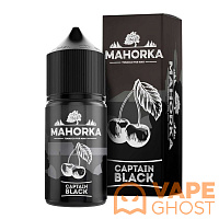 Жидкость Mahorka Salt Captain Black 30 мл