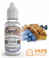 Ароматизатор Capella Blueberry Cinnamon Crumble 10 мл