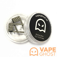 Комплект спиралей Vape Ghost Coil Stiched Alien 2 шт 0,12 Ом