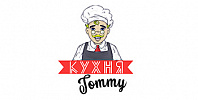 Кухня Tommy by The Lord Lab