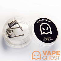 Комплект спиралей Vape Ghost Coil Staggered Fused Clapton 2 шт 0,15 Ом