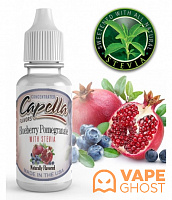 Ароматизатор Capella Blueberry Pomegranate with Stevia 10 мл